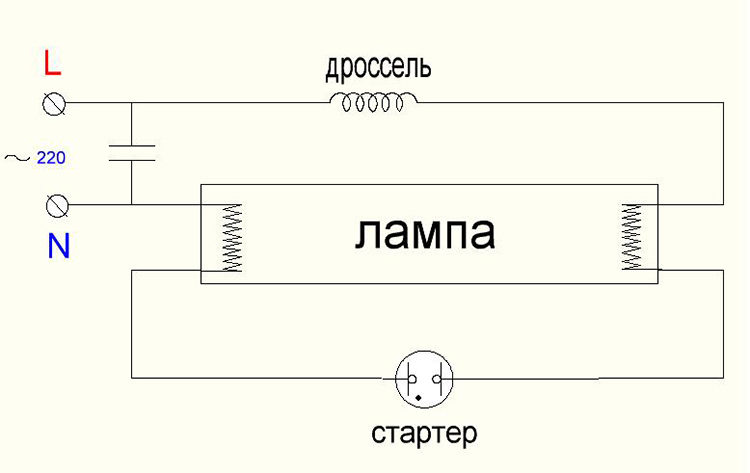 чертеж подключения лампочки