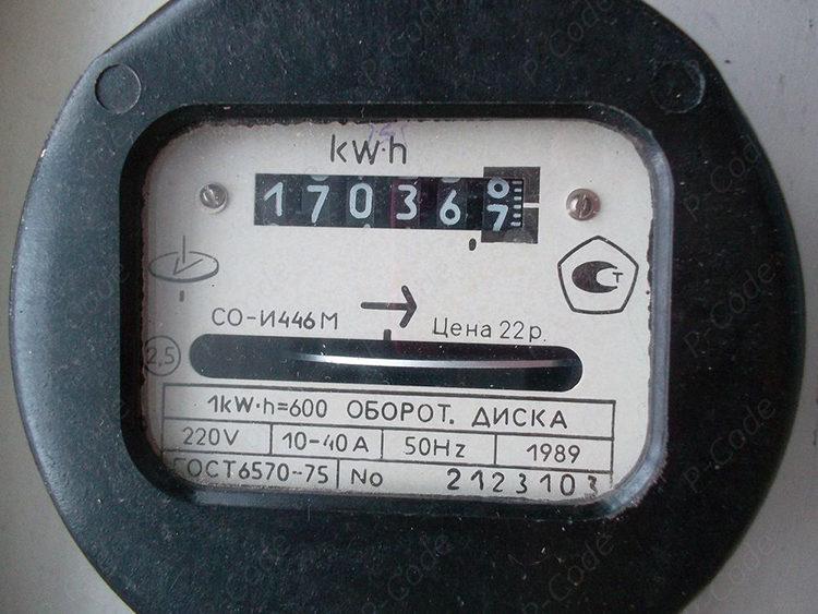 Изображение - Какой срок службы электросчетчика в квартире 5012718575_0-750x563