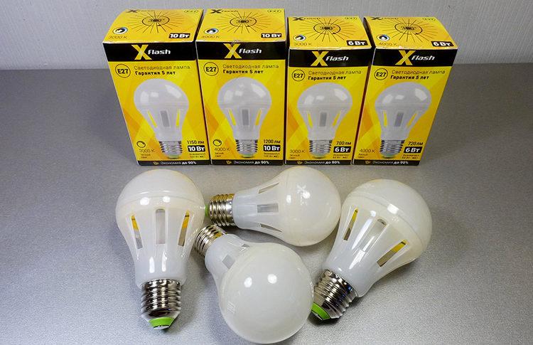 лампочки светодиоды