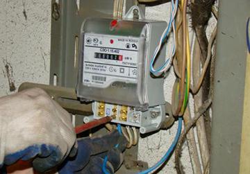 Акт замены прибора учета электроэнергии