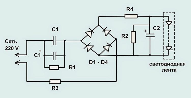 электрическая схема светодиодной лампы