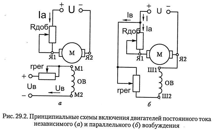 схемы подключения двигателей